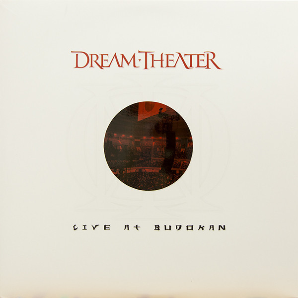 Dream Theater Dream Theater - Live At Budokan (4 LP) mechanical theater