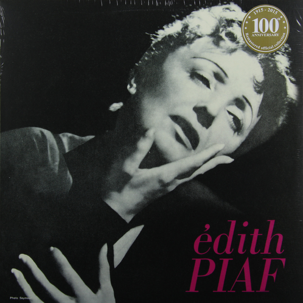 Edith Piaf Edith Piaf - Les Amants De Teruel edith piaf edith piaf a l olympia 1962