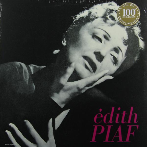 Edith Piaf Edith Piaf - Les Amants De Teruel edith piaf 200 легендарных песен часть 1 компакт диск mp3 rmg
