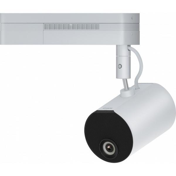 Проектор Epson EV-100 White