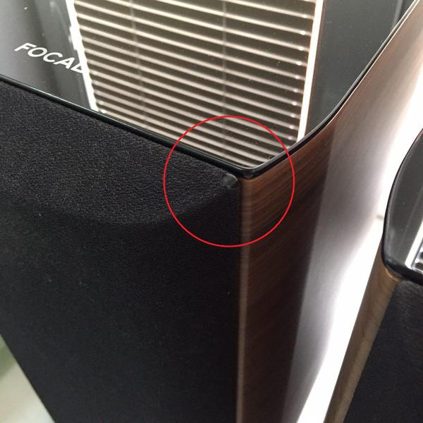 Полочная акустика Focal Aria 906 Walnut (уценённый товар) напольная акустика pmc twenty 23 walnut