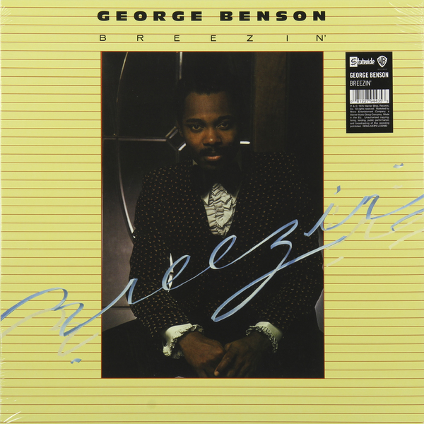 George Benson George BensonGeorge Brenson - Breezin' джордж бенсон george benson the ultimate collection