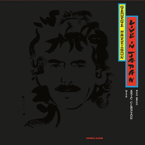 George Harrison George Harrison - Live In Japan (2 LP) pat metheny group we live here live in japan