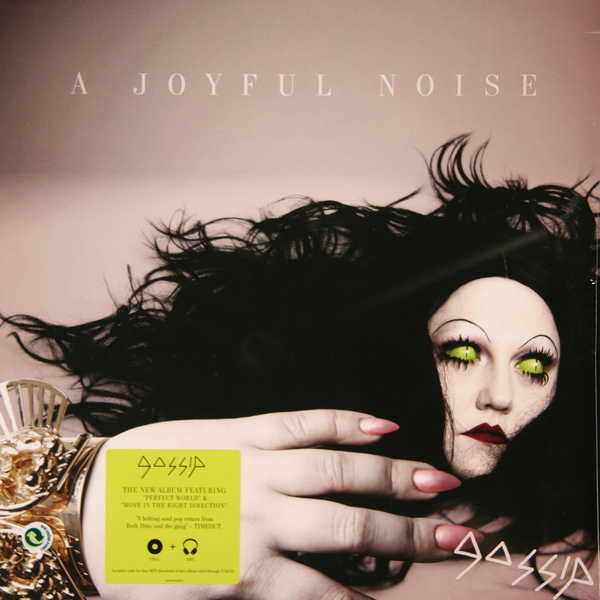 Gossip Gossip - A Joyful Noise 100% real portable external hard drive hdd 320gb for desktop and laptop disk 320gb