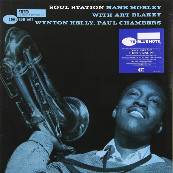 Hank Mobley Hank Mobley - Soul Station (180 Gr) welcome to the jungle