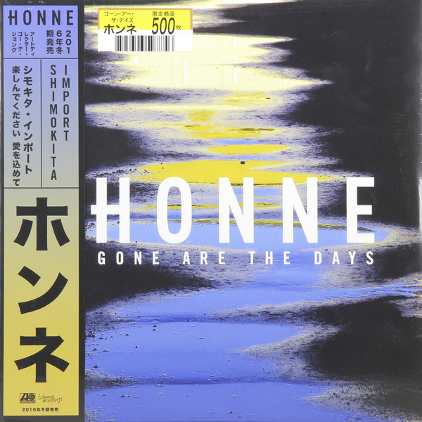 HONNE HONNE - Gone Are The Days (2 LP) these days are ours