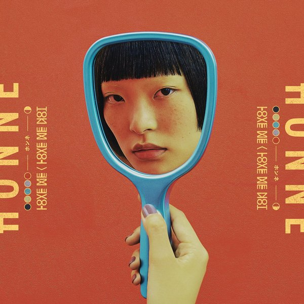 HONNE HONNE - Love Me / Love Me Not (2 LP)