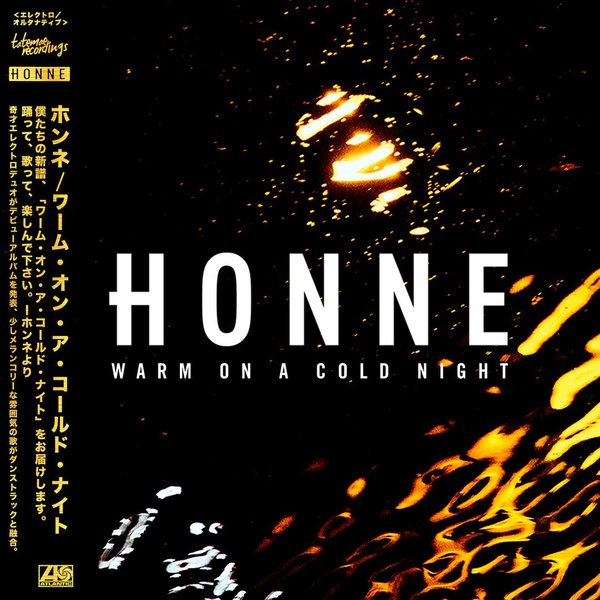 HONNE HONNE - Warm On A Cold Night (180 Gr) old cold leg electro thermal knee protector keep warm arthritis rheumatism knee protection physiotherapy instrument prevent cold
