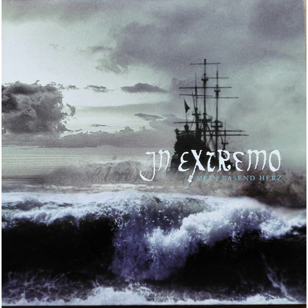 In Extremo In Extremo - Mein Rasend Herz in extremo in extremo vinyl collection 8 lp