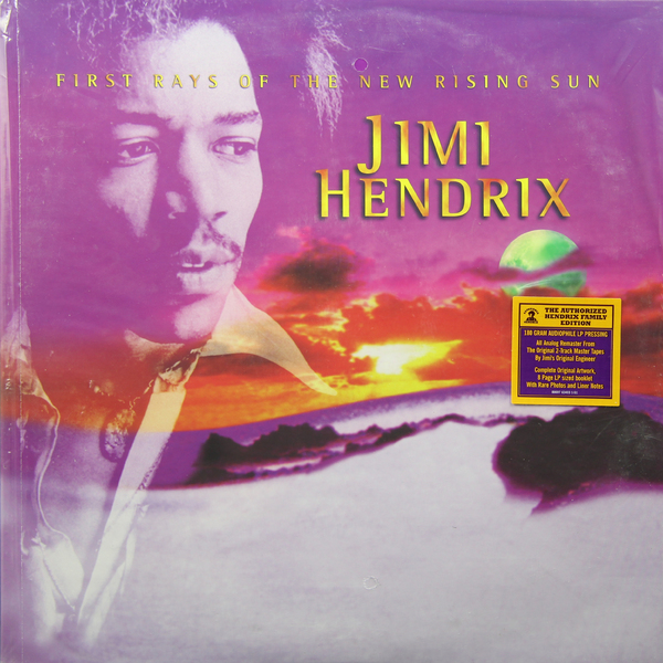 Jimi Hendrix - First Rays Of The New Rising Sun (2 Lp, 180 Gr)