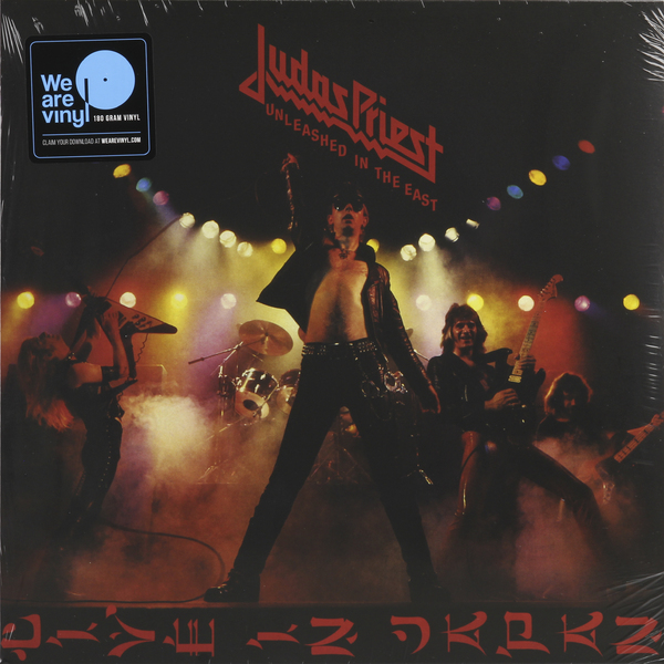 Judas Priest Judas Priest - Unleashed In The East (180 Gr) эксмо я расту а барто
