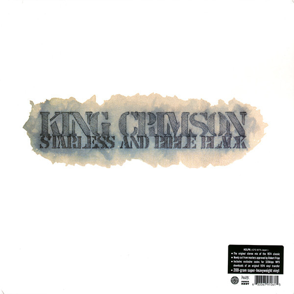 King Crimson King Crimson - Starless Bible Black (200 Gr) цена и фото
