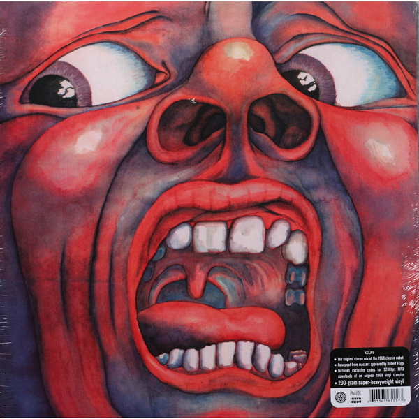 цена на King Crimson King Crimson - In The Court Of The Crimsom King (200 Gr)