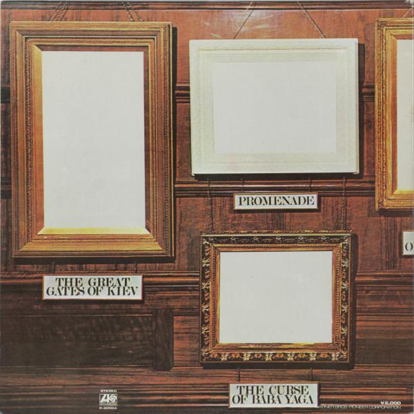 Emerson, Lake Palmer Emerson, Lake Palmer - Pictures At An Exhibition (japan Original. 1st Press) (винтаж) цены