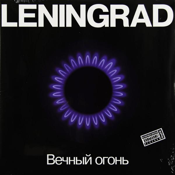 Ленинград Ленинград - Вечный Огонь литой диск ifree ленинград 6х14 4х98 ет38 58 5 нео классик