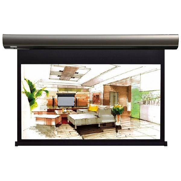 Экран для проектора Lumien Cinema Control (16:9) 100 125x222 Matte White FiberGlass / Titanium Body