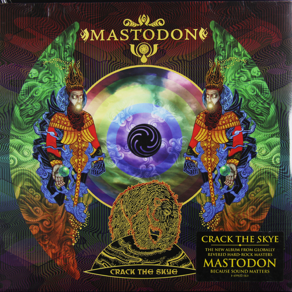 Mastodon Mastodon - Crack The Skye mastodon mastodon the motherload lp