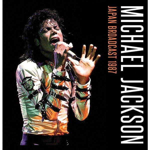 Michael Jackson Michael Jackson - Japan Broadcast 1987 (2 LP) michael jackson michael jackson dangerous 2 lp picture
