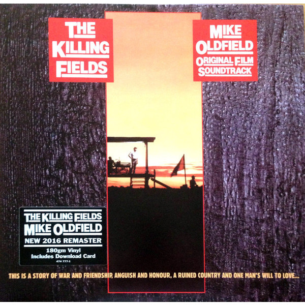 Mike Oldfield Mike Oldfield - The Killing Fields mike hardlex mk05