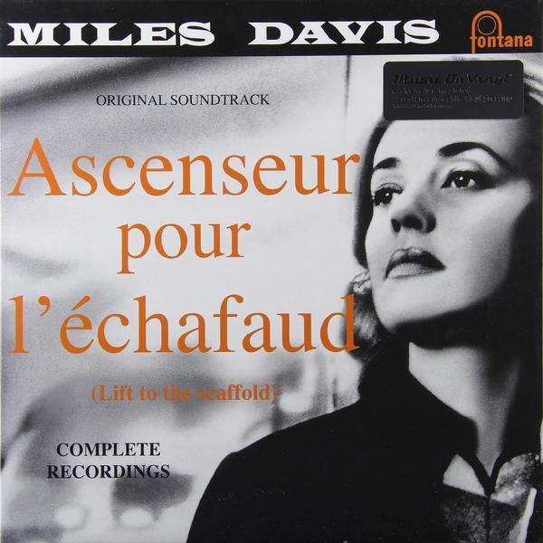 Miles Davis Miles Davis - Ascenseur Pour L'echafaud (2 Lp, 180 Gr)