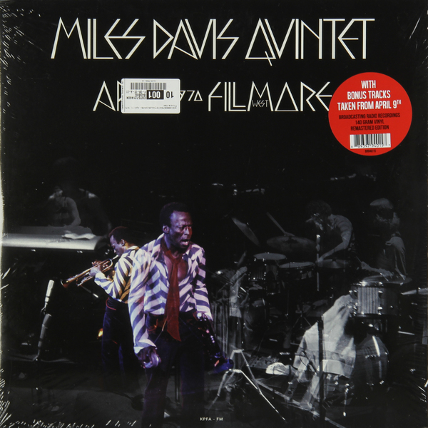 Miles Davis Miles Davis - At Fillmore West 1970 футболка стрэйч printio miles davis