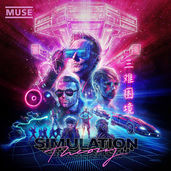 MUSE MUSE - Simulation Theory muse muse haarp cd dvd