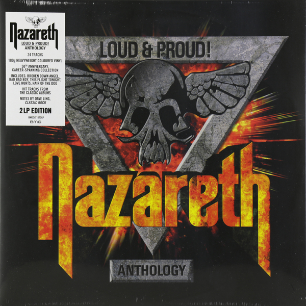 Nazareth Nazareth - Loud Proud! Anthology (2 Lp, Colour) nazareth move me limited edition 2 lp