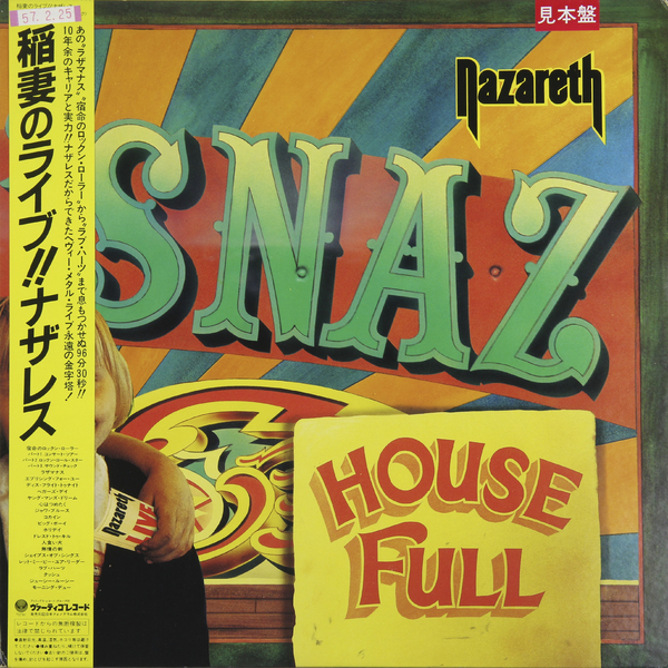 Nazareth Nazareth - Snaz (2 Lp. Japan Original. 1st Press. Promo) (винтаж)