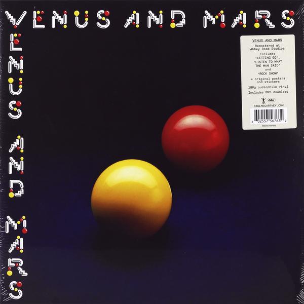 Paul Mccartney Paul Mccartney - Venus And Mars paul mccartney paul mccartney wings venus and mars 2 lp