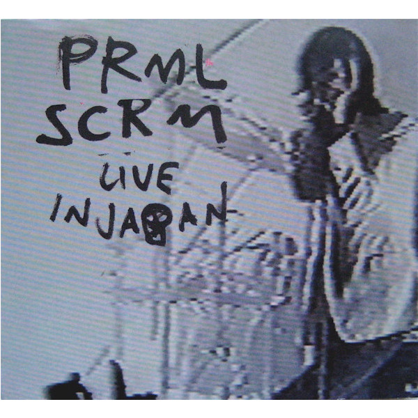 Primal Scream Primal Scream - Live In Japan (2 LP)