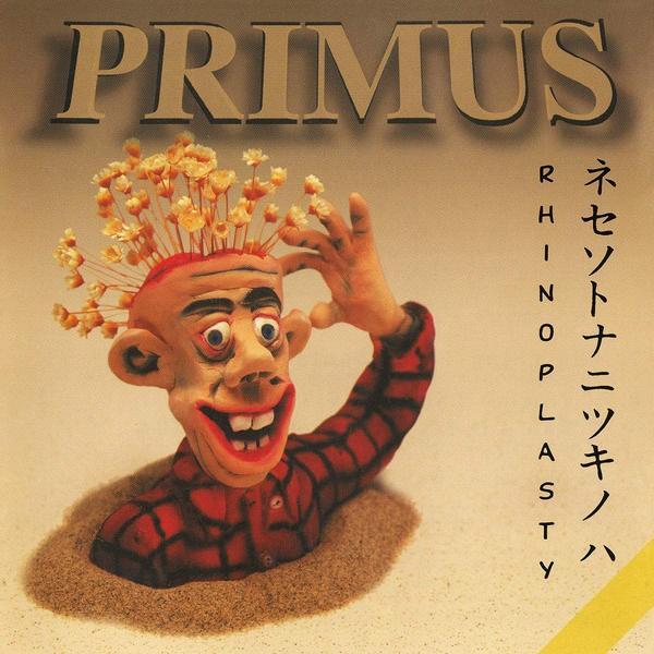 Primus Primus - Rhinoplasty (2 LP) primus primus sailing the seas of cheese deluxe edition 2 cd blu ray