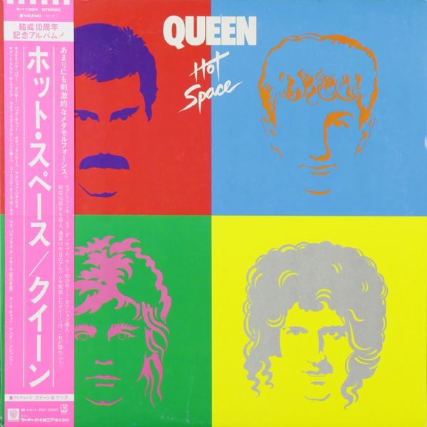 QUEEN QUEEN - Hot Space (japan Original. 1st Press) (винтаж) [sa] new japan genuine original sunx sensor fx4n a3r spot 2pcs lot