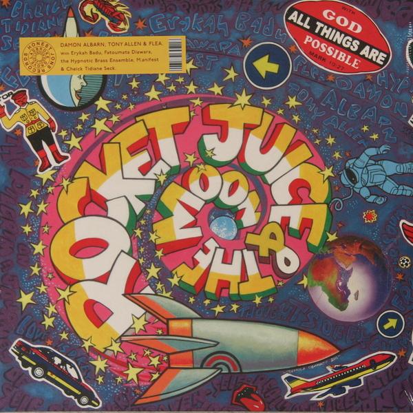 Rocket Juice The Moon - (2 LP)