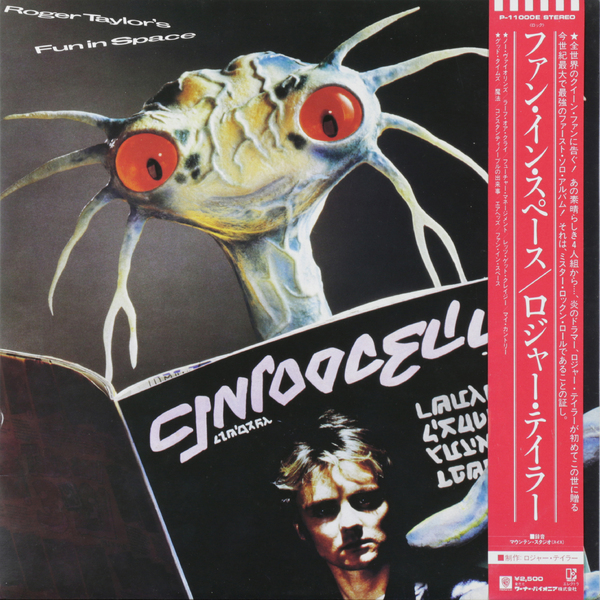Roger Taylor Roger Taylor - Roger Taylor's Fun In Space (japan Original. 1st Press) (винтаж) roger hodgson stuttgart