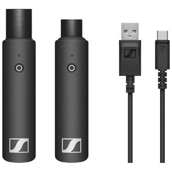 Радиосистема Sennheiser XSW-D XLR BASE SET