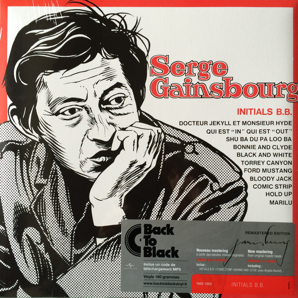 Serge Gainsbourg Serge Gainsbourg - Initials B.b. лулу генсбур lulu gainsbourg from gainsbourg to lulu