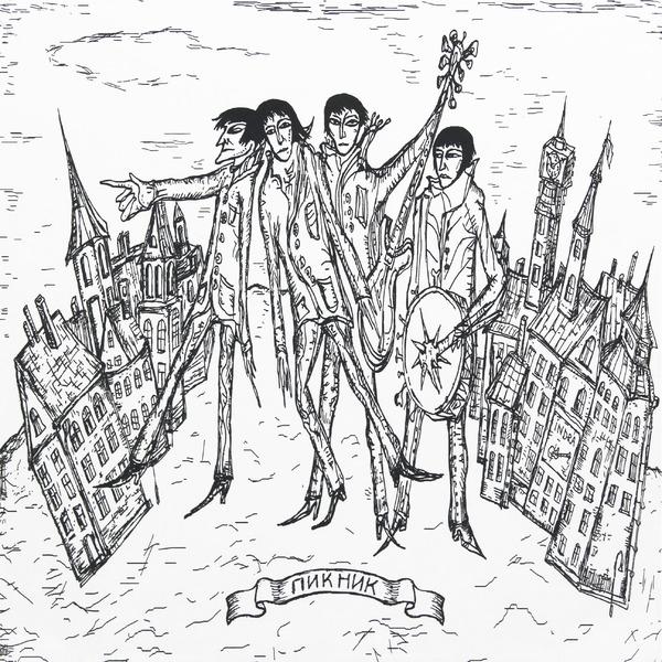Пикник - Box Set Красная Серия (6 LP)