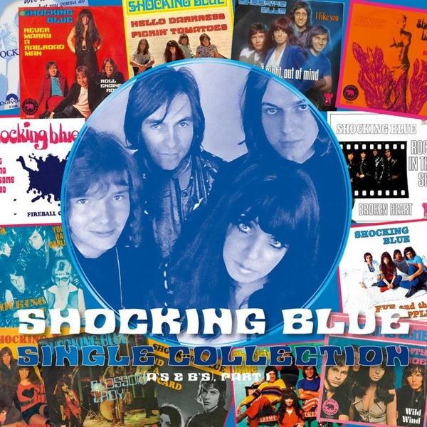 Shocking Blue Shocking Blue - Single Collection, Part 1 (2 Lp, Colour) shocking blue shocking blue dream on dreamer
