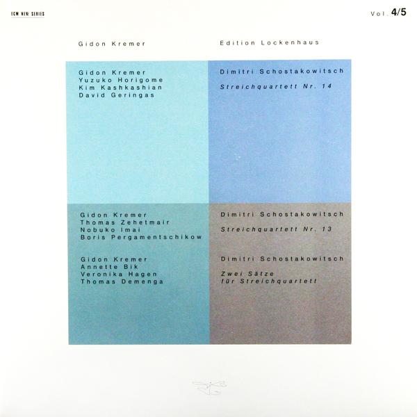 Shostakovich   Schulhoff Shostakovich   Schulhoff - Edition Lockenhaus 4   5 (2 LP) phil collins singles 4 lp
