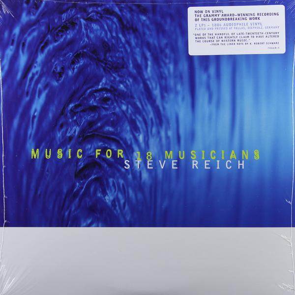 лучшая цена Steve Reich Steve Reich - Music For 18 Musicians (2 Lp, 180 Gr)