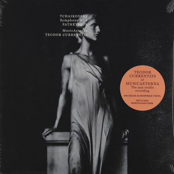 berliner philharmoniker мстислав ростропович mstislav rostropovich tchaikovsky ballet suiten Tchaikovsky Tchaikovsky - Symphony No.6 Pathetique (180 Gr)