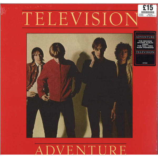 Television Television - Adventure audience response towards television advertisements