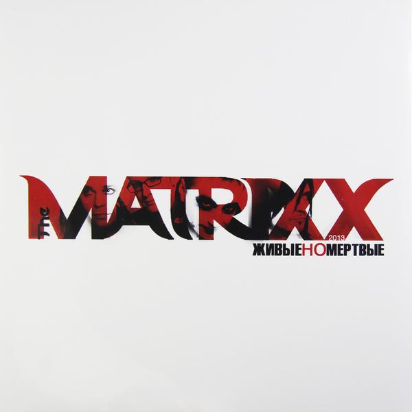 цена на Глеб Самойлов Глеб Самойлов The Matrixx - Живые, Но Мертвые