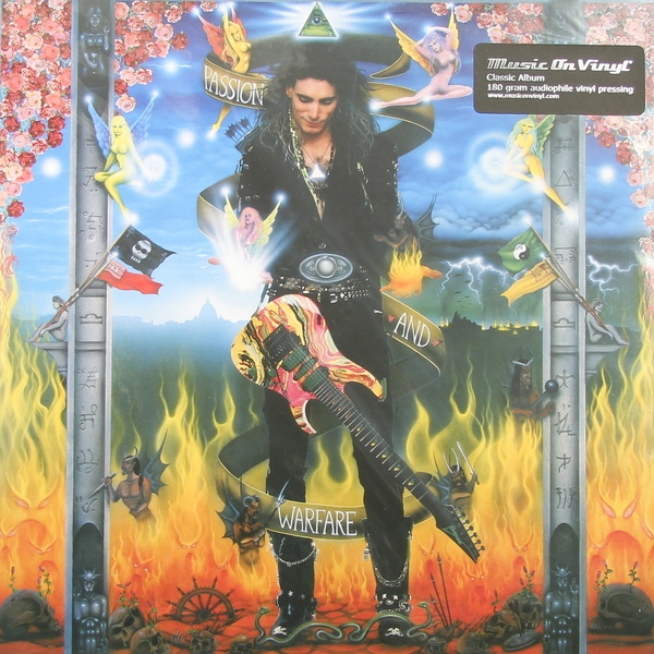 Steve Vai Steve Vai - Passion Warfare