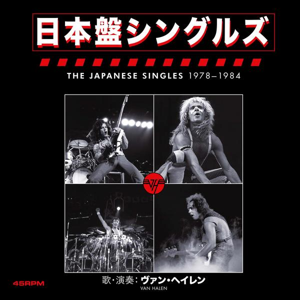 Van Halen - The Japanese Singles 1978-1984 (limited, 13 Х 7 )