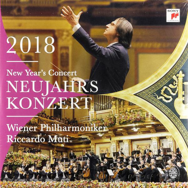 Wiener Philharmoniker Wiener Philharmoniker - New Year's Concert 2018 (3 LP) lab gruppen fp10000q audio amplifiers with 3 years warranty concert amplifier