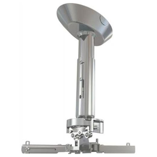 Фото - Кронштейн для проектора Wize PRO PR18A Silver потолочный комплект для проектора wize pro для размещения на подвесной потолок на основе комплекта pr18a w штанга 30 46 см