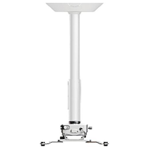 Фото - Кронштейн для проектора Wize PRO PRG11A White потолочный комплект для проектора wize pro для размещения на подвесной потолок на основе комплекта prg11a w штанга 15 28 см