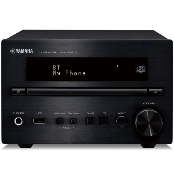 CD ресивер Yamaha CRX-B370 Black