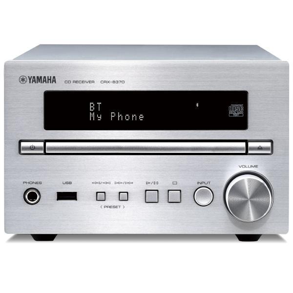 CD ресивер Yamaha CRX-B370 Silver